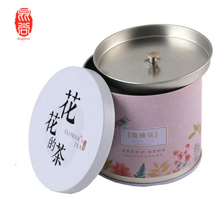 中华人民共和种子法_高档茶叶铁盒定制 -茶叶铁盒-合肥市昆尚金属制品有限公司