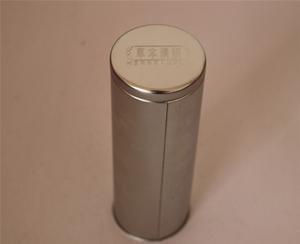 圆形 72*130mm 茶叶千赢娱乐 经典茶叶包装 小罐茶