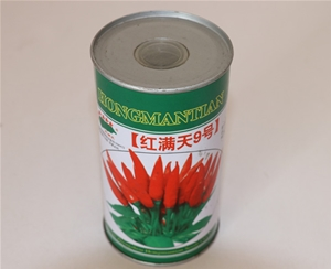 种子罐厂家