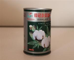 马口铁种子罐