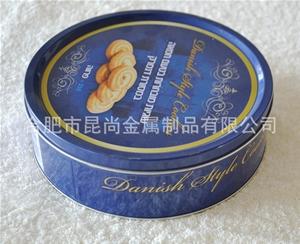 饼干beplay官网网页