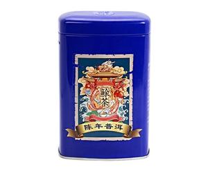 茶葉包裝盒鐵罐