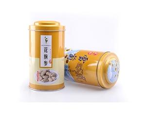 茶葉千贏娛樂包裝廠