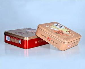 方形月饼beplay软件下载包装盒